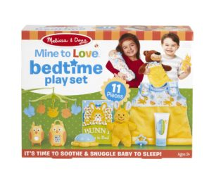 31709 Bedtime Play Set 020819 3791 1 1 2000x2000