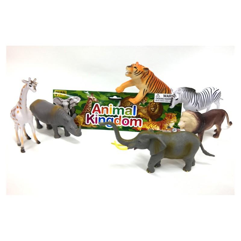 557b Big Playset Wild Animals