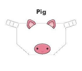 Kiddies Animal Design Shields Pig