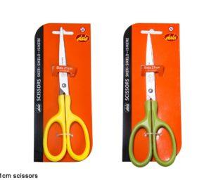 Large Scissors 21cm