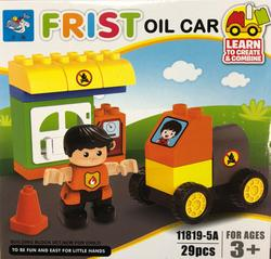 My First Oil Tanker Building Block Kit